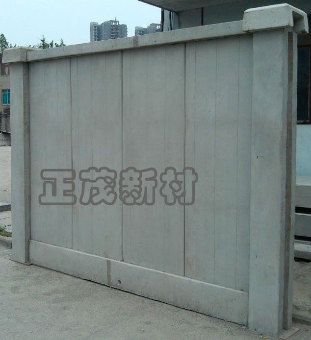 装配式围墙图片